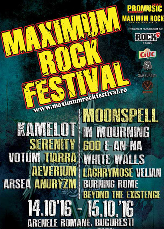 Maximum Rock Festival 2016.